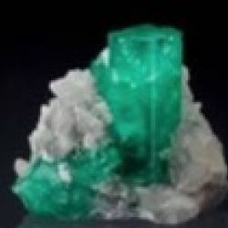 Beryllium a rather strange element american council on science beryllium a rather strange element urtaz Gallery